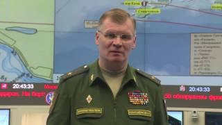 Брифинг по ситуации с крушением ТУ 154 (26 12 2016)