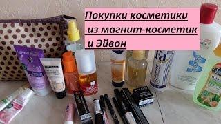видео Типичные девушки в магазине косметики