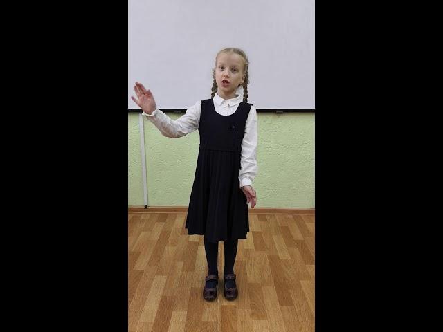 Изображение предпросмотра прочтения – ЕкатеринаКилякова читает произведение «Апрель» С.Я.Маршака