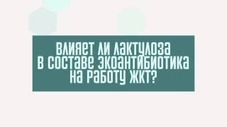 ЭКОантибиотики АВВА РУС