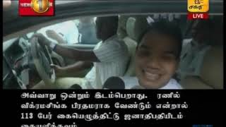 News 1st: Prime Time Tamil News - 10 30 PM | (14-11-2018)