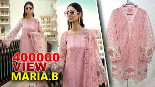 Maria B Collection 2018 - Unbox 11B Voyages Luxe Lawn 2018 - Pakistani Branded Dresses