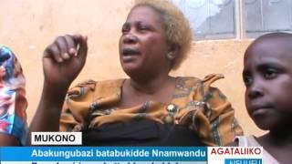 Abakungubazi batabukidde Nnamwandu thumbnail