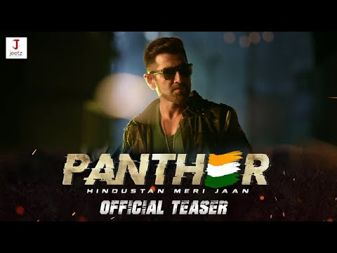official-teaser-|-panther-|-jeet-|-shraddha-das-|-anshuman-pratyush-|-august-2019