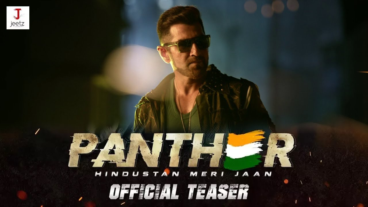 Panther Bengali Movie Wiki, Director, Story, Full Star Cast, Release Date