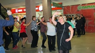 танцы в Сыктывкаре. Флэшмоб ХАЛИ ГАЛИ ТРЦ