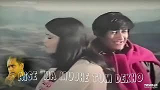 Aise na mujhe tum dekho | Kishore Kumar | Darling Darling | Sudeep Bhattacharyya
