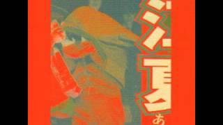Gaseneta - Sooner Or Later (FULL ALBUM) 1978