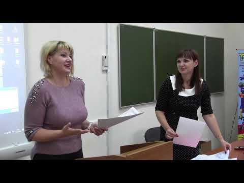 Отзывы о семинаре-практикуме - 1