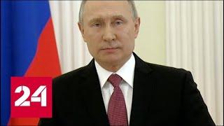 """""""Факты"""": ЦИК подвел итоги выборов. От 23.03.18 - Россия 24"""