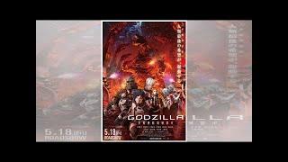 News Godzilla: City on the Edge of Battle Anime Film