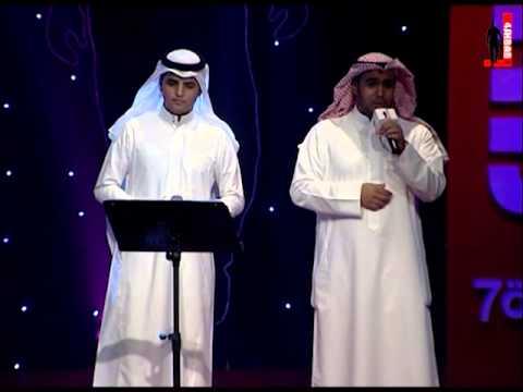 يا رفيقي - محمد العبدالله وعبدالله السكيتي - مهرجان فورشباب بريدة thumbnail