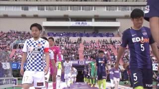 2017年4月22日(土)に行われた明治安田生命J1リーグ 第8節 広島vs仙...