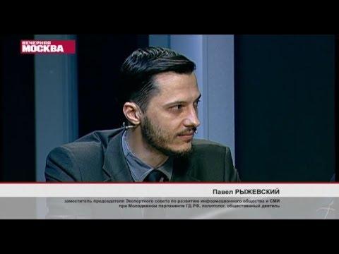 Смотреть фото Павел Рыжевский, Вечерняя Москва, Круглый стол: «Наказание за ложь» новости россия москва
