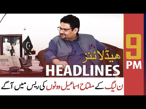 ARY NEWS HEADLINES | 9 PM | 29th APRIL 2021