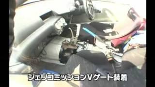 Japanese 9 Sec. Cars  Street Racing
