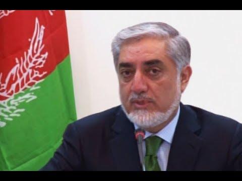 Afghanistan Dari News 24.07.2017 خبرهای افغانستان