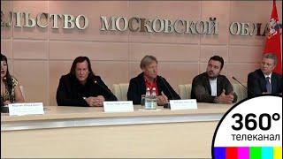 День российского флага отпразднуют 22 августа в Одинцово