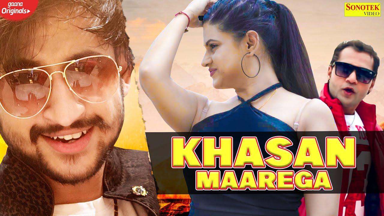 Khasan Maarega   Bharat Garg AADB, Raman   Sonu Sharma   New Haryanvi Songs Haryanavi 2021   Sonotek