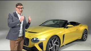 САМЫЙ ДОРОГОЙ В ИСТОРИИ – Bentley Mulliner Bacalar 2020