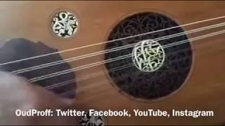 """Oud-Om Kulthoum Music: Hazihi Laylatiعزف عود: موسيقى أم كلثوم """"هذه ليلتي"""""""