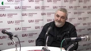 10.12.2019. Новий день. Андрій Тюренков - керівник творчої групи програм радіо
