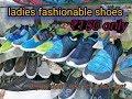 Cheapest Ladies Footwear Wholesale Market || ladies shoes wholesale market Delhi ||