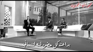 محمد السالم اعوف الدنيا اذا تمشي / بدون ايقاع /حآلآت واتس اب⚡🍃