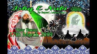 New Bayan 17th March 2019 Ishq E Nabi ﷺ By Sayyed Aminul Qad…