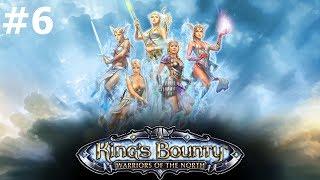 King's Bounty: Wojownicy Północy — To lecimy dalej - Na żywo