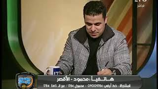 خالد الغندور: رضا عبد العال صاحب أكبر