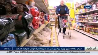 مجتمع: بارونات ينشرون إشاعات لجرّ التجار نحو شن ّإضراب وطني وإثارة الفتنة