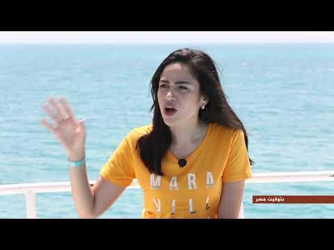 بتوقيت مصر : لقاء مع أحد العاملين بالمراكب السياحية في محافظة البحر الأحمر  - نشر قبل 47 دقيقة