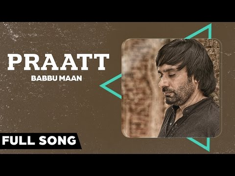 PRAATT  song lyrics