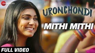 Mithi Mithi Full | Uronchondi | Chitra Sen, Sudipta Chakraborty,Rajnandini Paul,Amartya Ray