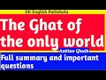 The Ghat of the only world, a brief summary with important questions    CBSE English core Snapshot  