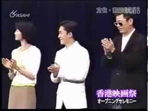 第13回東京国際映画祭Tokyo Inte...
