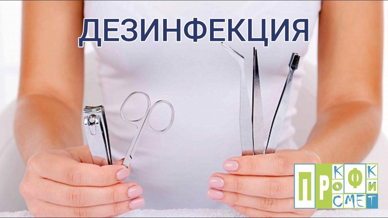 Купить аламинол, флакон, 1 л в интернет-аптеке в москве, низкие цены и официальная инструкция по применению, честные отзывы покупателей и.