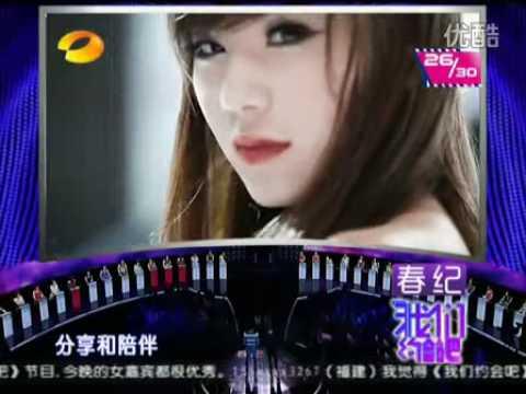 chinese dating show fei cheng wu rao