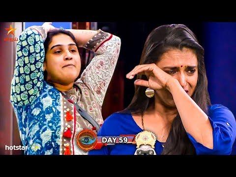 """I Am Not BOLD"" - கண்ணீர் விட்டு கதறி அழுத Kasthuri - Bigg Boss 3 Tamil Day 59 Review   21st August"