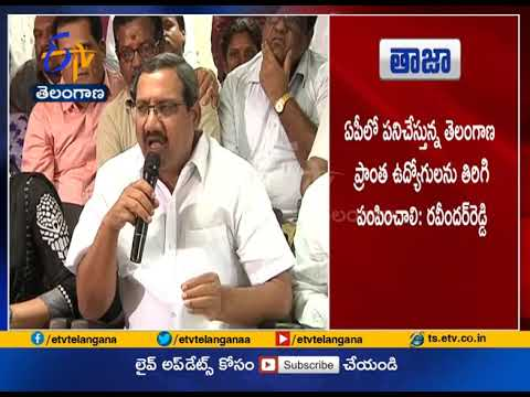 Govt Should Release Pending PRC Immediately | Telangana Employees JAC