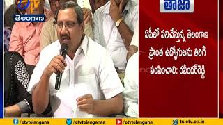 Download Govt Should Release Pending PRC Immediately | Telangana Employees JAC Mp3 and Videos
