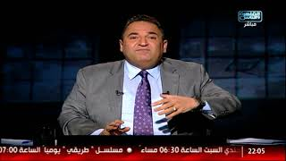 محمد على خير: لو أقلنا وزير للداخلية بعد كل حادث إرهابى كنا دوبنا كام وزير!