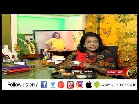 வறண்ட சருமம் மென்மையாக மாற எளிய கிரீம் || #Face_tips  || #மகளிர்க்காக   Like: https://www.facebook.com/CaptainTelevision/ Follow: https://twitter.com/captainnewstv Web:  http://www.captainmedia.in