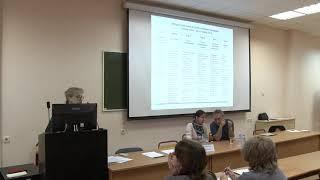 Международный опыт профилактики социальных рисков в сфере детства: политика, наука, практика - 1 ч.