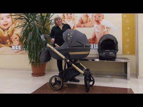 Детская коляска Adamex Cortina Special Edition