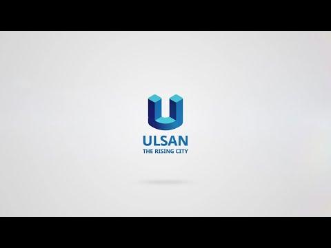 Ulsan, Business Investment Platform 이미지