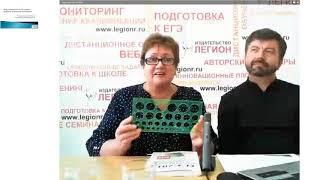 Сочинение на ЕГЭ по русскому языку в новом формате