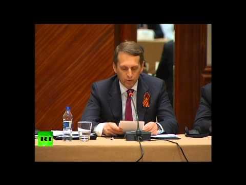 Сергей Нарышкин: США
