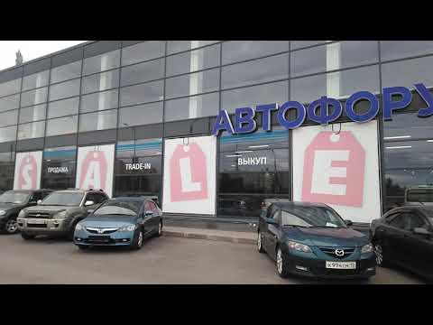Автофорум автомобили с пробегом Петрозаводск